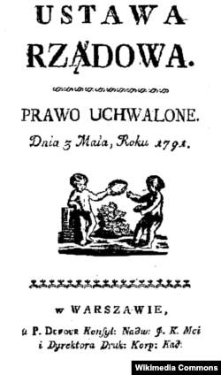 Канстрытуцыя 3 траўня 1791 году