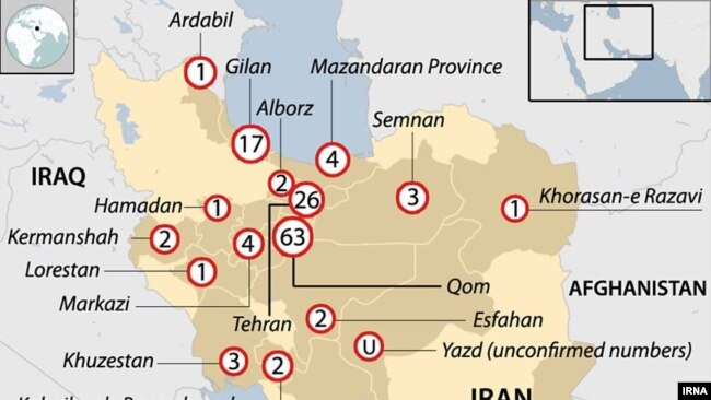 Map of Iran showing contaminated provinces.