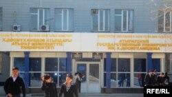Халел Досмұхамедов атындағы Атырау мемлекеттік университеті. Атырау, 6 сәуір 2010 жыл.