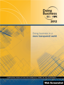 Website screenshot - Cover page of Doing Business 2012 report