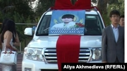 Машина Зульфии Чиншанло. Талдыкорган, 15 августа 2012 года.
