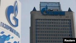 مقر شركة غازبروم الروسية في موسكو