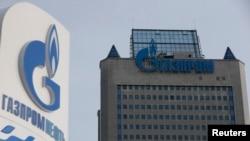 """""""Газпромдун"""" Москвадагы баш кеңсеси."""