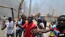 Участники акции протеста в Кано, Нигерия. Иллюстративное фото.