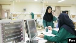 پرستاران در بیمارستانی در مرکز تهران