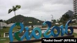 Панҷ рӯз то оғози Бозиҳои олимпӣ дар Бразилия