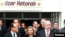 Francois Hollande i Benjamin Netanyahu u Tuluzu