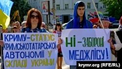 Во время акции по случаю Дня памяти жертв депортации крымскотатарского народа. Херсон, 18 мая 2017 года. Иллюстрационное фото
