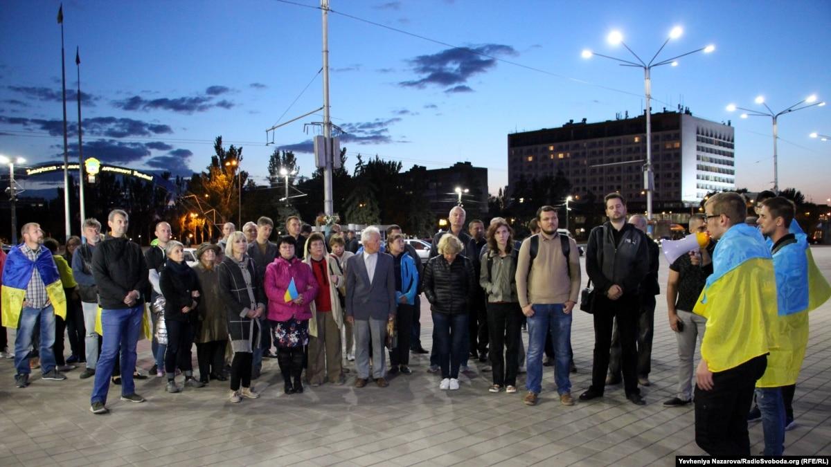 В Запорожье протестовали против «формулы Штайнмайера»