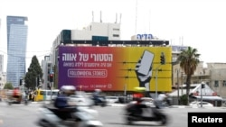 Рэкляма сэрыялу @eva.stories у Тэль-Авіве