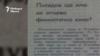Narodna Kultura Newspaper, 13.02.1981
