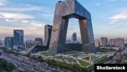 Pamje nga kryeqyteti kinez, Peking