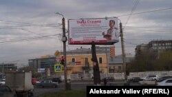 На улицах Челябинска