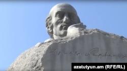 Հրանտ Մաթևոսյանի հուշարձանը Կոմիտասի անվան պանթեոնում
