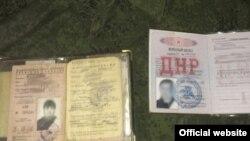 """Украинские пограничники при задержании """"КамАЗа"""" с амуницией и """"ополченцем"""" изъяли эти документы"""