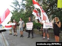 Акція біля посольства Білорусі в Києві