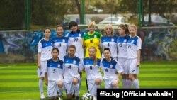 Кыргызстандын кыздар футбол курамасы.