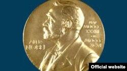 Նոբելյան մրցանակի մեդալը, արխիվ