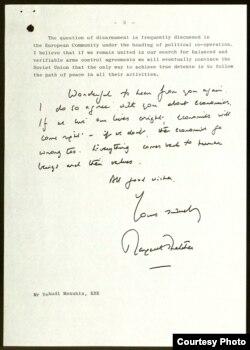 Încheierea scrisorii din 17.07.1981