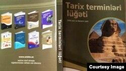 """Aydın Balayev. """"Tarix terminləri lüğəti""""."""