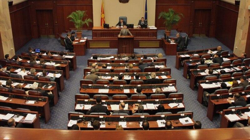 Десетици илјади евра за патни трошоци за пратениците