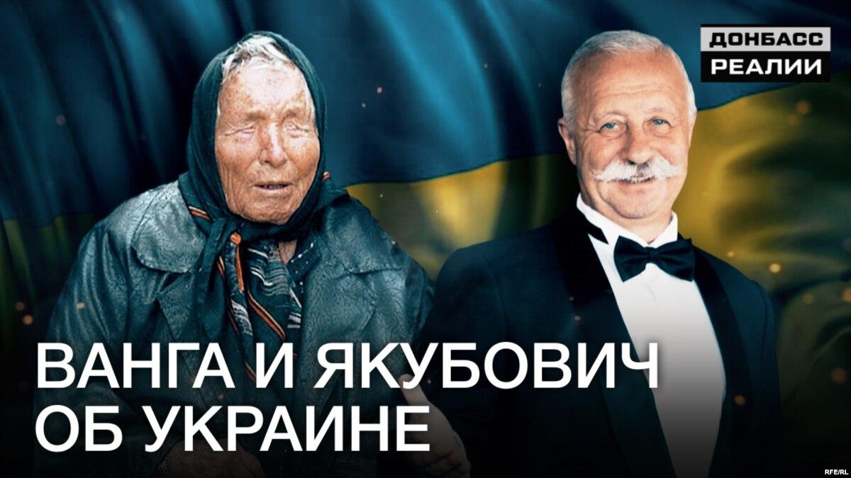 Как в России показывают Украину?