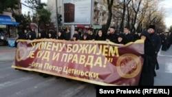 Sveštenstvo SPC pred Skupštinom Crne Gore
