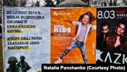 Плакат (ліворуч) #LiberateCrimea у Варшаві