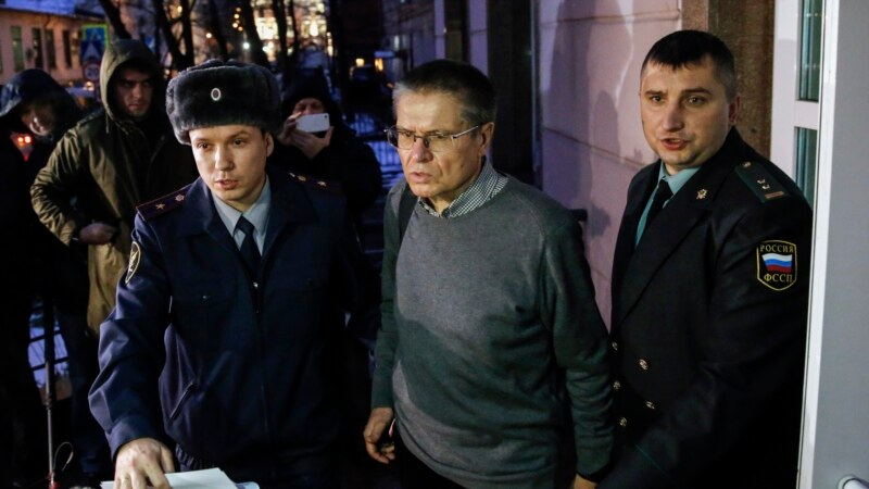 Closing Arguments Resume In Former Russian Economy Minister's Trial