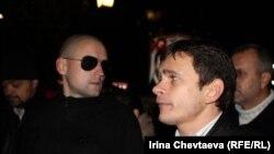 Сергей Удальцов и Илья Яшин