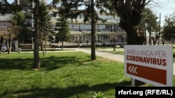 Klinički centar u Prištini