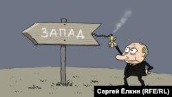 Карикатураи Сергей Экин