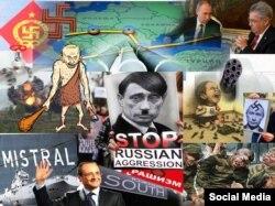 Киевта узачак чарага чакыру