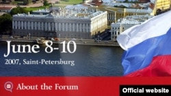 Предполагается, что во время форума прозвучат доклады людей, которых в том числе называют официальными кандидатами в преемники президента Путина