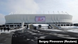 The Rostov Arena stadium, one of the sites for the upcoming World Cup soccer championships.