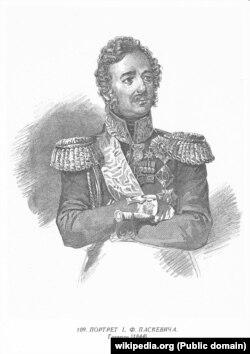 Т. Г. Шевченко. Портрет І. Ф. Паскевича, гравюра, 1844 рік