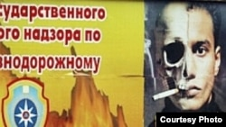 Социальная реклама составляет около 1% российской рекламной продукции