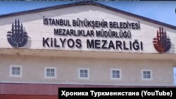 """Stambulyň """"Kilýos"""" gonamçylygy"""