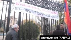 Акция протеста против вступления в Евразийский экономический союз перед зданием парламента Армении, 2 декабря 2014 г.