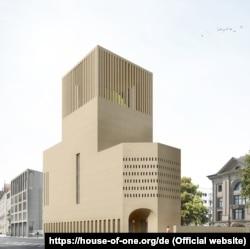 Так будет выглядеть берлинский House of One