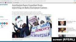 Скрин с сайта газеты «The Guardian»