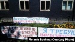 Лозунги шахтеров-участников голодовки