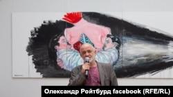 Александр Ройтбурд, директор Одесского художественного музея