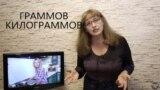 Učiteljica ruskog jezika Tatjana Gartman