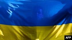 Флаг Украины. Иллюстративное фото.
