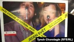 """Прагадагы """"Бир дүйнө"""" даректүү кино фестивалынын плакаты. 2011-жылдын 12-марты. (Т.Чоротегин). """"Азаттык"""" үналгысы."""
