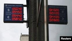 Мәскеудегі валюта айырастау орындарының біріндегі валюта бағамы. Мәскеу, 20 сәуір 2015 жыл.