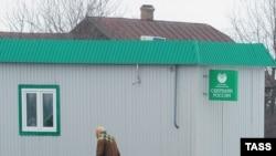 Население Ивановской области стремительно стареет