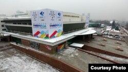 Алматыдағы Балуан Шолақ атындағы спорт сарайы.
