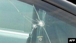 Bullet-holes in Gilani's car